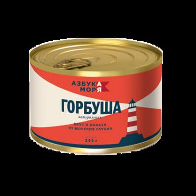 "Горбуша  ""Азбука моря"" натуральная  б№6  245 гр 1/48 (040)"