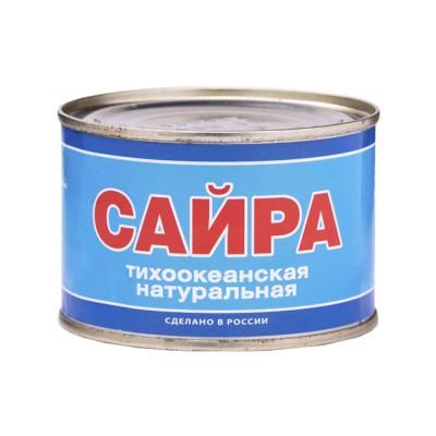 """Сайра  """"ТМ Лагуна ДВ"""" натуральная б№6 240 гр 1/48 (760) NEW"""