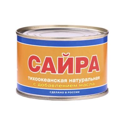 """Сайра """"ТМ Лагуна ДВ"""" натуральная ДМ  б№6 240 гр 1/48 (777) NEW"""