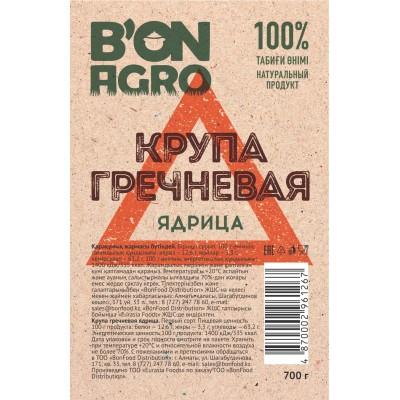 "Крупа гречневая ядрица ""BonAgro"" 700 г 1\20"