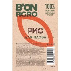 "Рис для плова ""BonAgro"" 700 г 1\20"