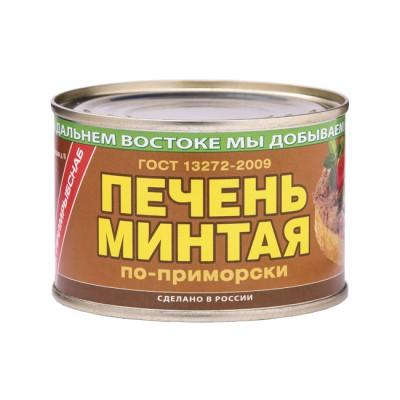 """Печень минтая """"ПО-приморски"""" 240г 1/48"""