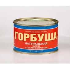Горбуша  натуральная ТМ Лагуна ДВ  б№6  240 гр 1/48 (224)